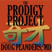 The Prodigy Project by Doug Flanders